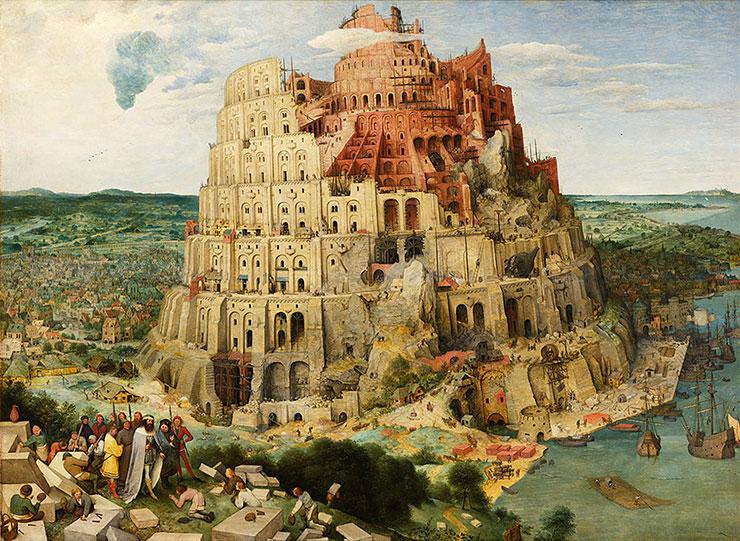 Питер Брейгель Старший. Вавилонская башня (Вена). 1563